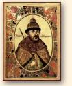 Boris Godoenov, ca. 1551-1605 Tsaar van Rusland